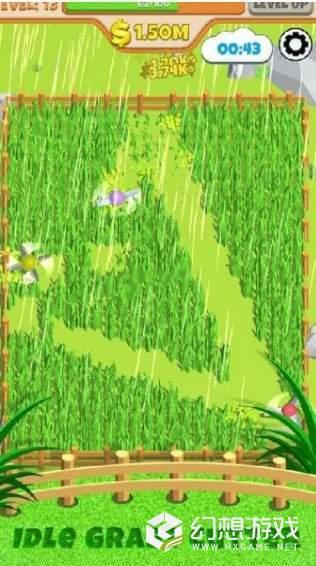 园艺割草图3