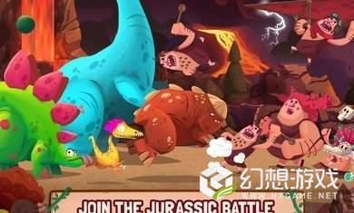 恐龙大战洞穴人图3