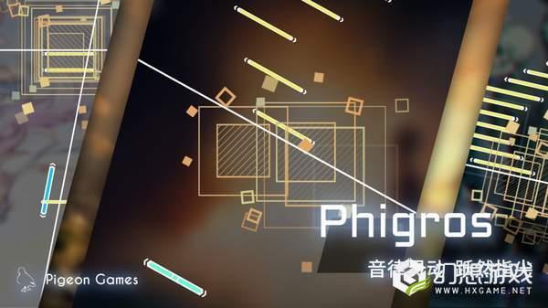 Phigros图2