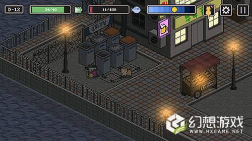 街头流浪猫冒险图3