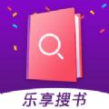 乐享搜书  v1.0