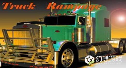 Truck Rampage图3