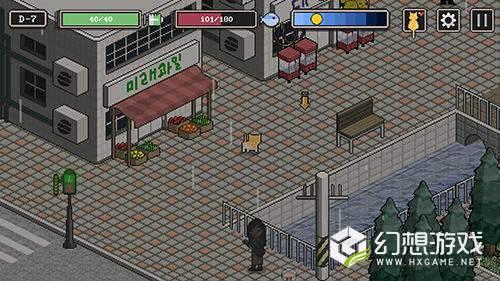 街头流浪猫冒险图4