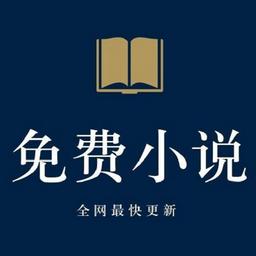 免费小说殿  v1.5.6