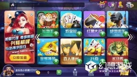 潮汕会鱼虾蟹图2