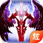 魔神幻想  v1.0