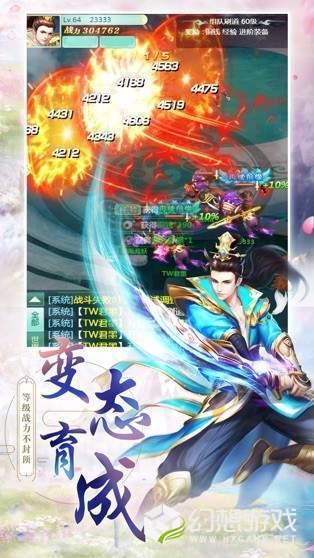 七彩宝刀图2