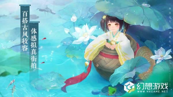 新笑傲江湖图2