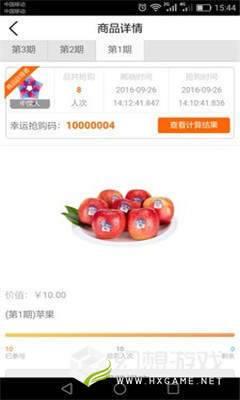 杭州垃圾分类指南图2