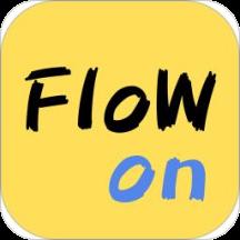 FlowOn交友