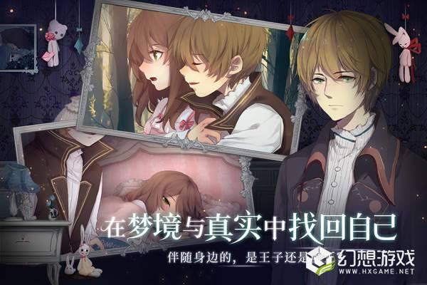 人偶馆绮幻夜图4