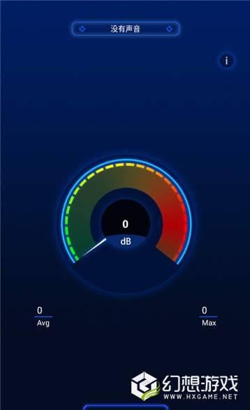 噪音分贝测试器图1