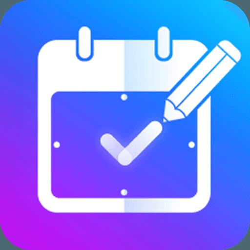 计划大咖  v1.8.3