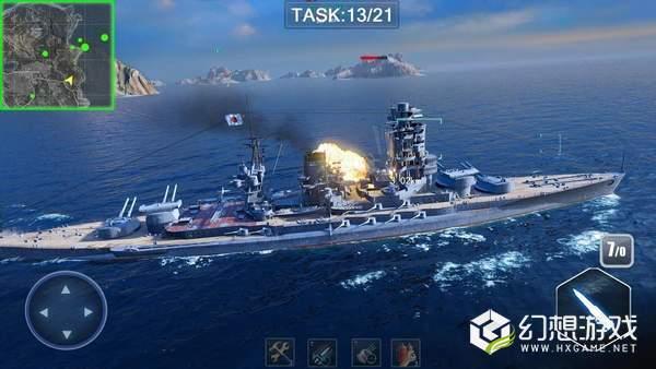 战舰猎杀巅峰海战世界图3