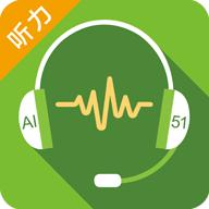 51汇听  v2.3.9