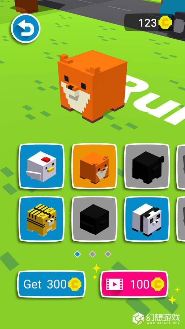 方块动物快跑图4