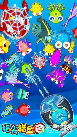 指尖猎鱼图1