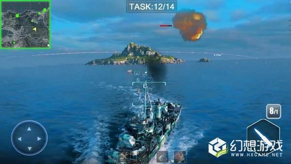 战舰猎杀巅峰海战世界图1