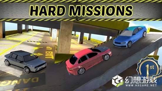 停车任务模拟器图3