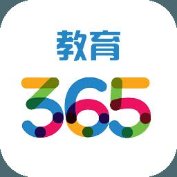 365教育平台