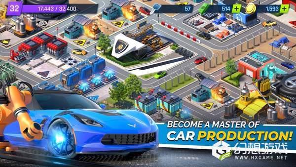 超速城市图3