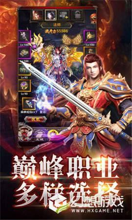 龙城战歌至尊版图2