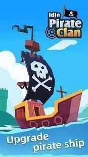 闲置海盗帝国图2