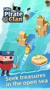 闲置海盗帝国图3