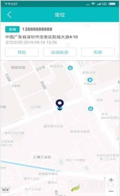 手机定位位置图1