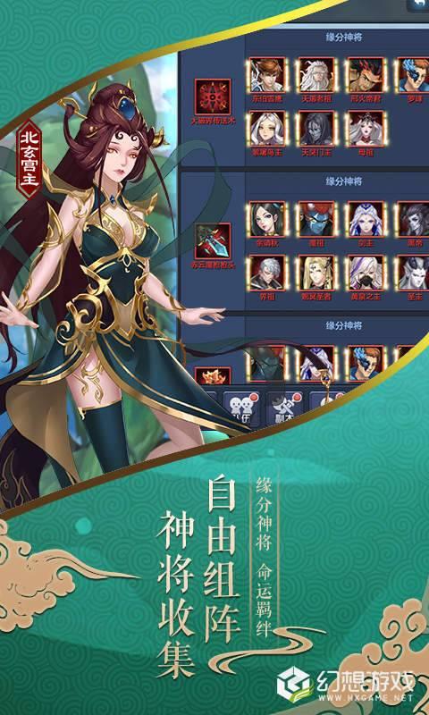 武龙争道(满V版)图2