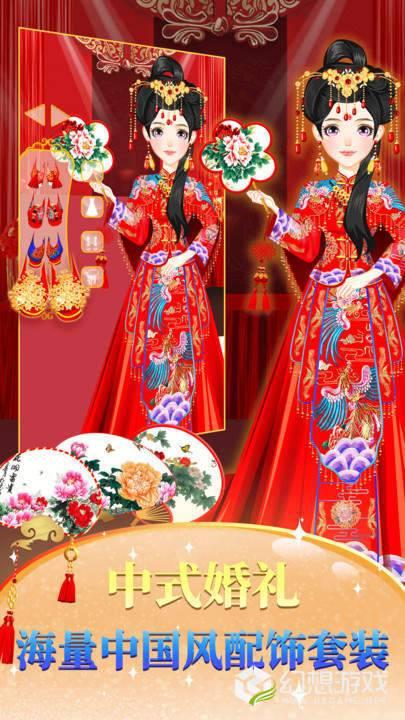 公主婚礼装扮图3