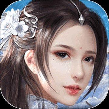 三界仙缘  v1.0