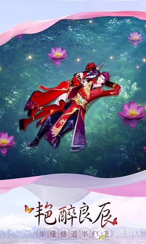 剑与天空图1