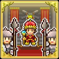 王国冒险家