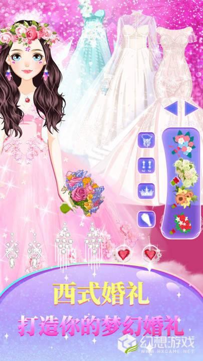 公主婚礼装扮图1