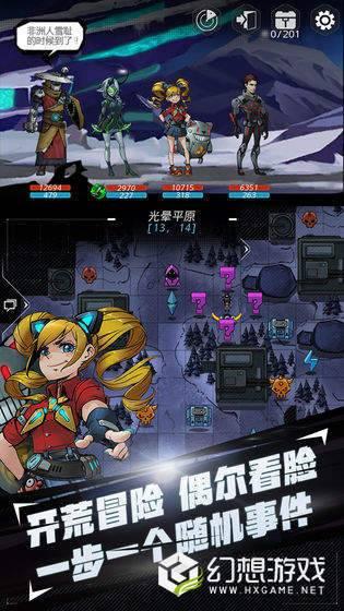 跨越星弧地下城堡2联动版图3