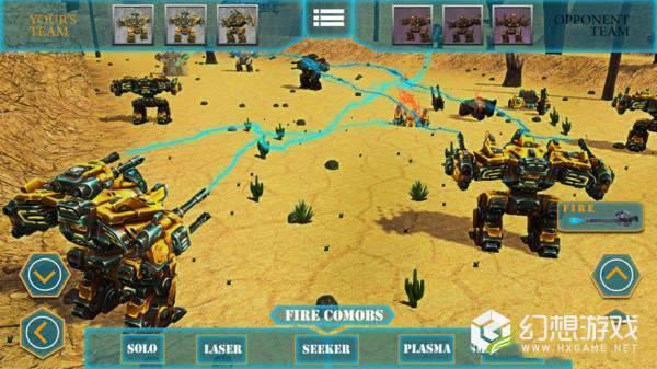 战争机器人战斗图3