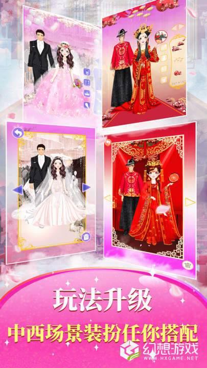 公主婚礼装扮图4