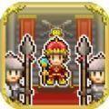 开罗王国冒险家