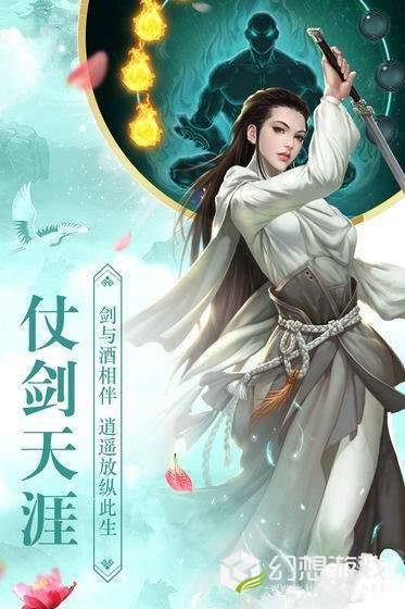 青丘白凤图3