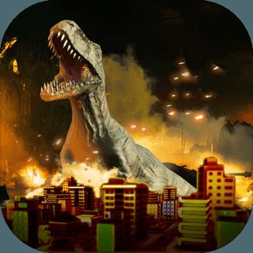 恐龙破坏城市  v1.0