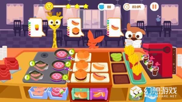 动物餐厅美食烹饪家图1