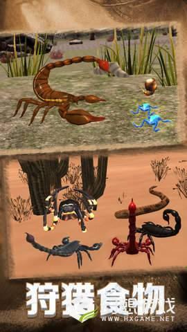蝎子生存模拟图2
