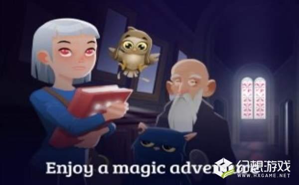 巫术逃脱图3