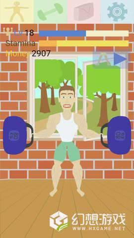 肌肉健身房图4