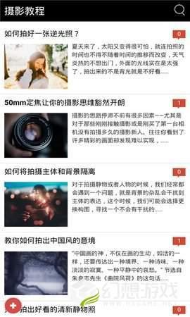 YB摄影图3