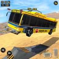 德比巴士驾驶