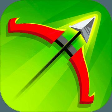 弓箭传说  v1.1.3