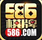 586棋牌