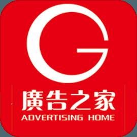 广告之家  v1.15